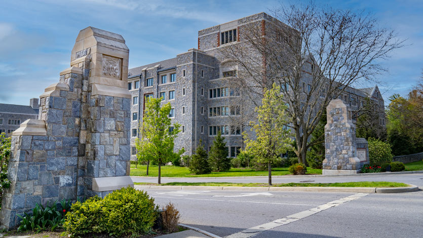 Image of Marist College's North Gate